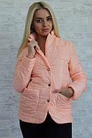 Персиковый  стеганный пиджак на кнопках. Арт-8947/76