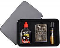 Подарочный набор 3в1 Зажигалка, бензин, мундштук №4707-3 SO