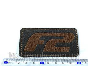 Нашивка планка F2  цвет коричневый 83х41 мм