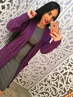 Кардиган пальто, пурпурный