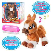 """Интерактивная мягкая игрушка """"Малышка Пони"""""""