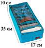 Коробочка для носочков/колгот/ремней с крышкой ORGANIZE (лазурь), фото 2