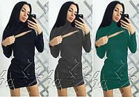 Короткое молодежное платье - 5 модных цвета!