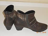 Ботинки Рикер с отделкой в клетку