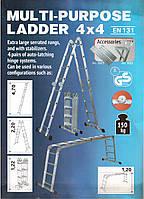 Универсальные лестница Трансформер 4Х4 четыре секции по четыре ступеньки, 4,7 метров высота