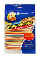 Салфетка микрофибра Фрекен Бок Мультифункциональная - 1 шт.