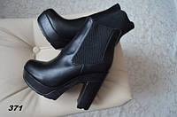 Ботинки ботильоны женские осенние на каблуке
