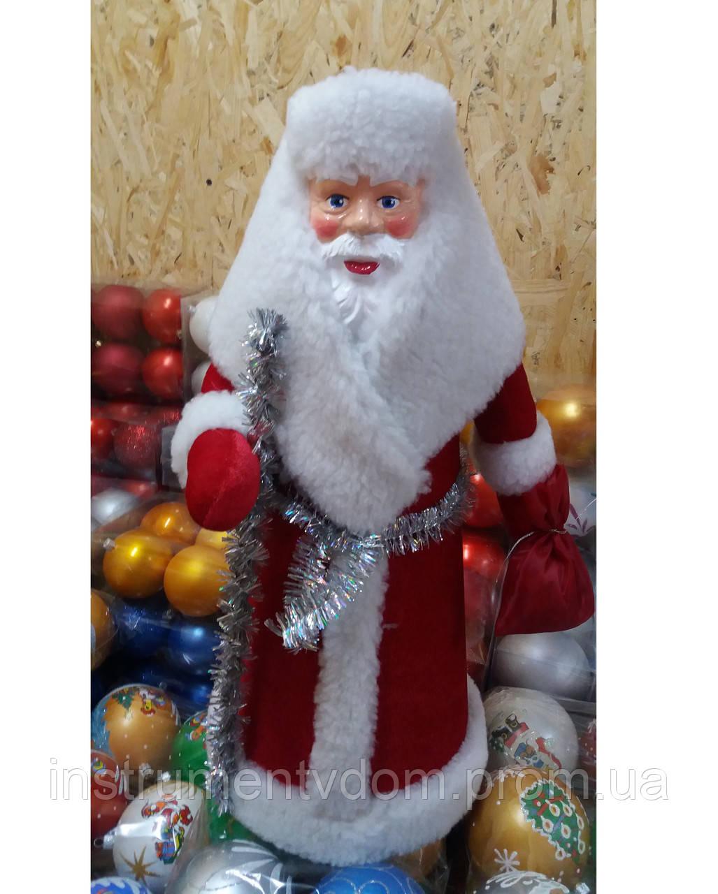 Дед Мороз под елку (50 см)