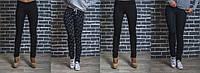 Женские зимние брюки на меху