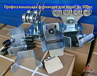 Профессиональный комплект SP5 Standart pro для ворот до 500 кг