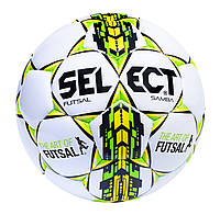 Мяч для футзала SELECT Futsal Samba (ORIGINAL)