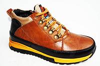 Стильные зимние подростковые полуботинки-кроссовки для мальчиков 34 размер.