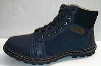 Ботинки зимние мужские р. 40, 42, 43