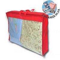 Сумка для хранения вещей\сумка для одеяла XS (красный)