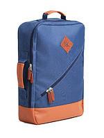 Рюкзак Right Blue Backpack ХАРЭ