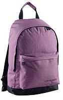 Городской рюкзак из полиэстера 22 л. Caribee Campus 22 Cotton Taupe 923413 сиреневый