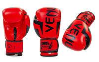 Перчатки боксерские FLEX на липучке VENUM красный