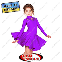 Платье рейтинговое (бейсик) для бальных танцев бифлекс с гипюром П1494 фиолетовый