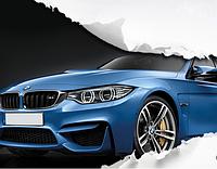 Кожаный коврик на приборную панель для автомобилей BMWi