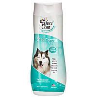 8 in 1 Shed Control Shampoo 473мл Шампунь для собак с жирными кислотами и экстрактом тропических фруктов