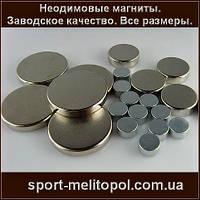 Неодимовый магнит 9Х8 мм сила 2.5 кг