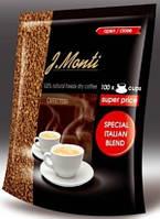 Кофе G.Monti растворимый 200 г. Польша