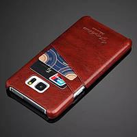 Чехол для Samsung Note 5 N920 Fashion с отделением для карт, фото 1