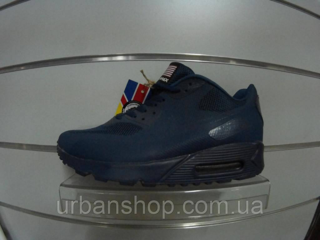 Кроссовки Nike air max Hyperfuse