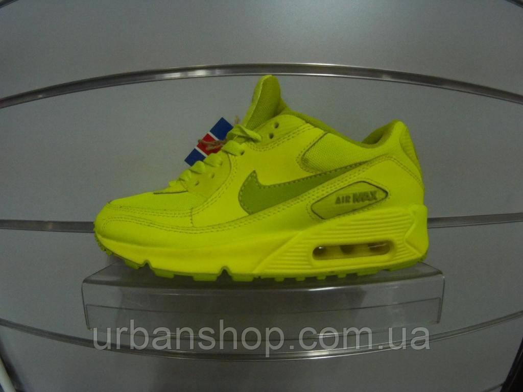 Кроссовки Nike air max Hiperfuse 90
