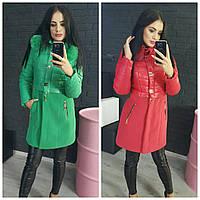 Куртка плащевка и кашемир (арт. 407784285)