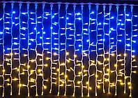 Гирлянда светодиодная наружная Curtain UA 288LED 1.5x1м  синий желтый/белый IP44 Delux