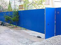 Профнастил стеновой С-20 5005 0,45