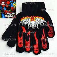 Перчатки  с начёсом, на мальчика Korona B217-1-5-R