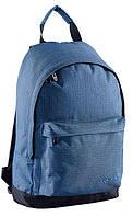 Синий городской повседневный рюкзак 22 л. Caribee Campus 22 Cotton Taupe 923412