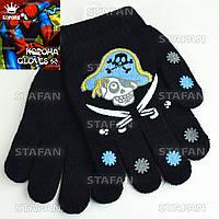 Перчатки  с начёсом, на мальчика Korona B217-1-8-R