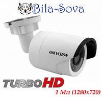 Видеокамера цветная DS-2CE16C0T-IR всепогодная, Turbo HD,1 Мп 1280x720, ИК до 20м, f=3,6мм, Hikvision