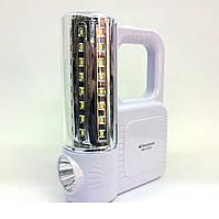 Лампа Светодиодная Kamisafe KM-7618C 32+1 LED