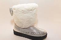 Угги зимние белый натуральный мех