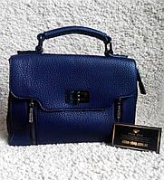 Стильная сумка-портфель (синяя)