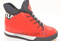 Зимние спортивные ботинки для женщин