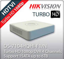 Turbo HD видеорегистратор DS-7104HQHI-F1/N