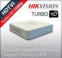 Turbo HD відеореєстратор DS-7104HQHI-F1/N