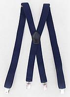 Женские классические подтяжки синие, фото 1