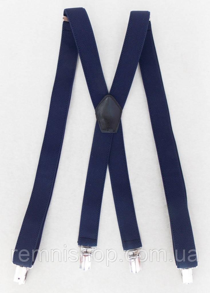 Женские классические подтяжки синие
