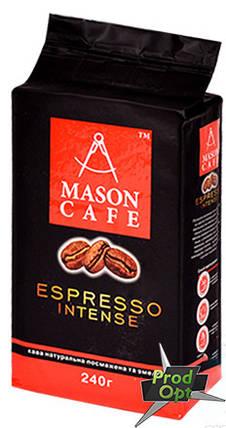 Кава мелена ТМ МАSON ESPRESSO INTENSE 225 г, фото 2