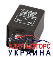 Реле аварийной световой сигнализации и указателей поворота BYD F3 (Бид Ф3) BYDF3-3735100