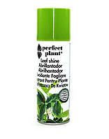 Лак для растений Perfect Plant 200мл