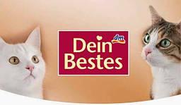 Корма для кошек и собак Dein Bestes (Германия)