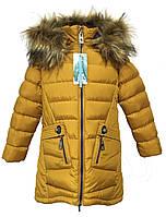 Зимняя парка- курточка на девочку SPEED.A размер 110-134