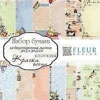Набор бумаги Fleur Design - Краски Осени, 30x30 см, 12 листов